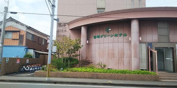 宮崎グリーンホテルポート
