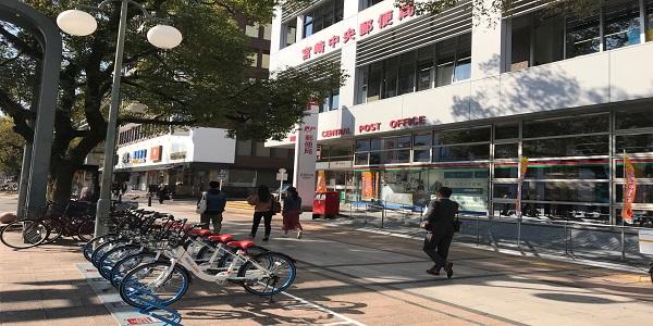 宮崎中央郵便局ポート