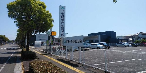 JA宮崎中央宮崎支店ポート(MS)