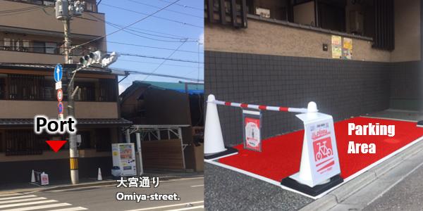 ゲストハウスイン京都サンプット七条壬生ポート