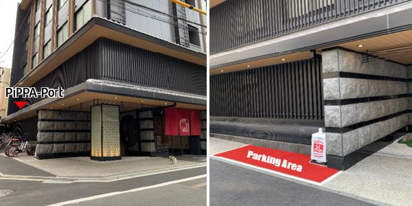ホテルWBF京都四条錦邸ポート