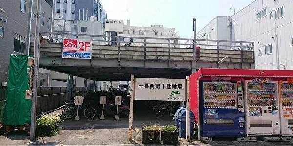 一番街 第1駐輪場ポート