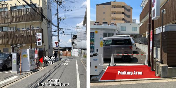 三条壬生神明町ポート(くるっとパーク)