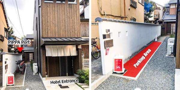 京都やどまち上七軒ポート
