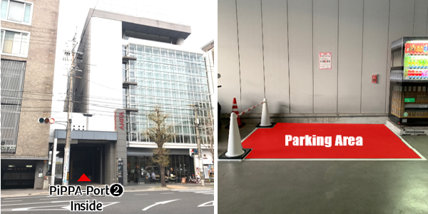 京都ハンディクラフトセンター②(裏側)ポート