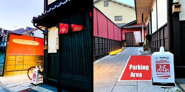 京都町家 西京院ポート