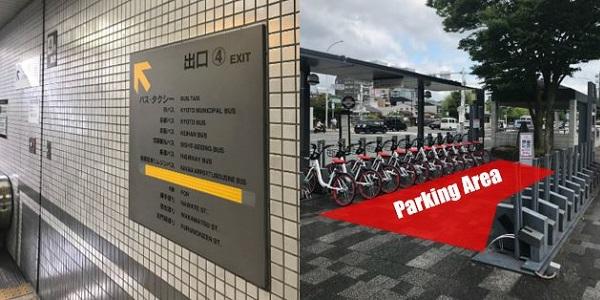 京阪三条駅前ポート(4.5番出口)