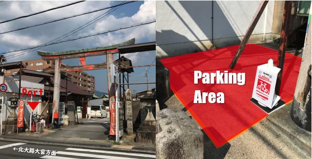 今宮神社御旅所前ポート(D-Parking)