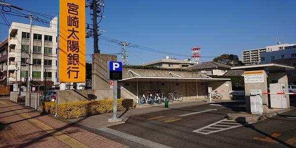 宮崎太陽銀行本店ポート