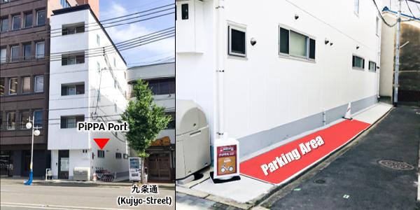 楽々 Inn 雅 京都九条ポート