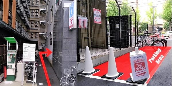 白川ビルIIローソン裏ポート(京都駅八条口)