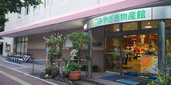 県庁8号館ポート