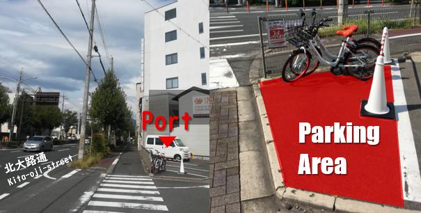 紫野西御所田町ポート(堀川北大路)