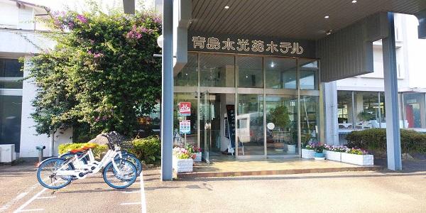 青島水光苑ポート