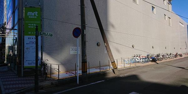 mrt宮崎放送ポート